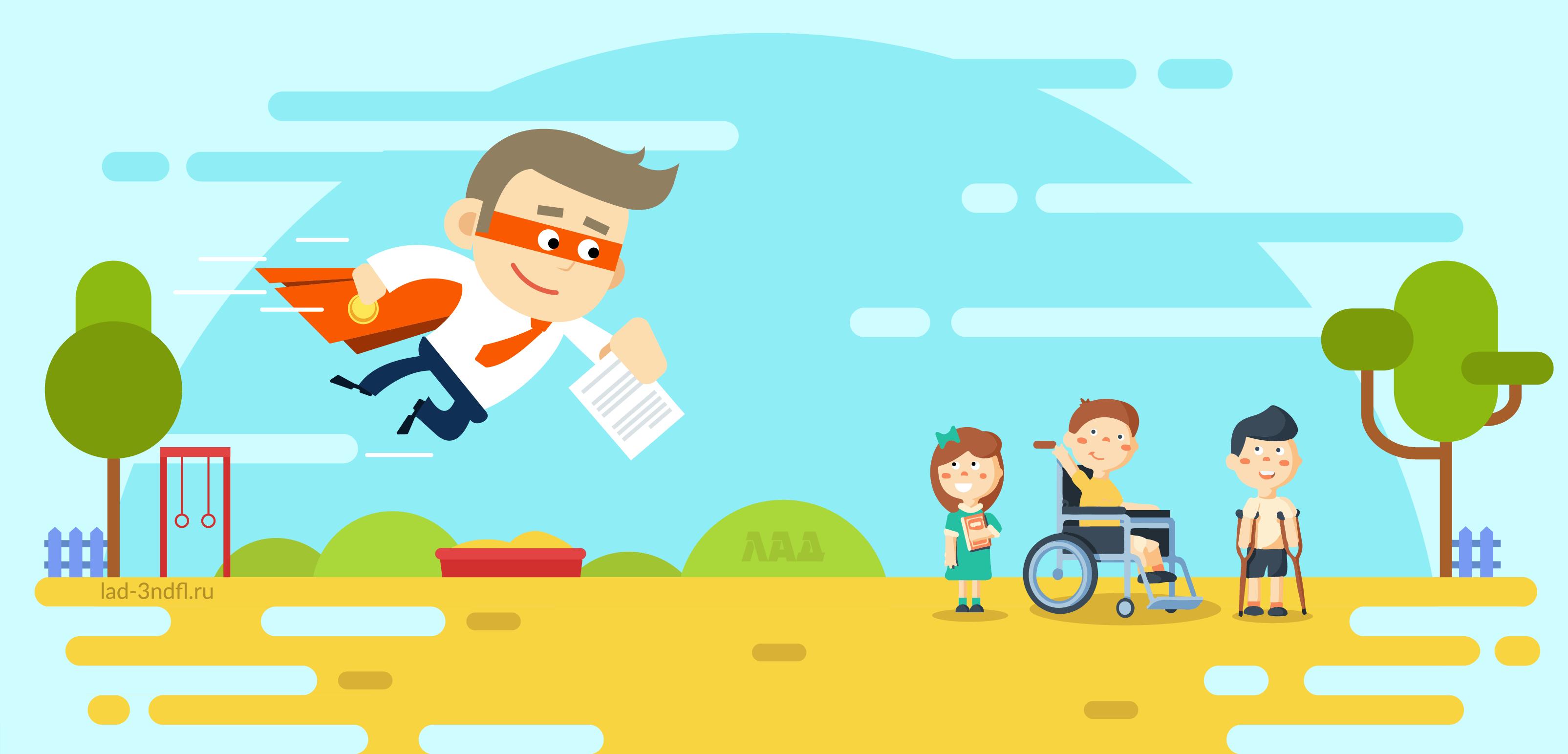 вычет на ребенка инвалида